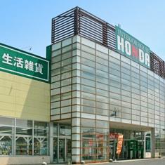 家具のホンダ 伊勢崎店 店舗写真
